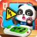 Baby Panda Home Safety .APK MOD Unlimited money Download for android