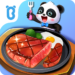 My Baby Panda Chef .APK MOD Unlimited money Download for android