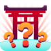 Manga Quiz – Take a Quiz on your favorite Mangas .APK MOD Unlimited money Download for android