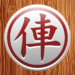 Chinese Chess Online .APK MOD Unlimited money Download for android