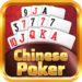 Chinese Poker .APK MOD Unlimited money Download for android